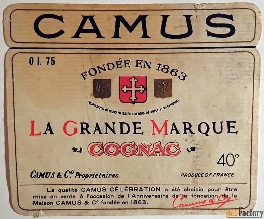 Этикетка. Коньяк Камю. Франция