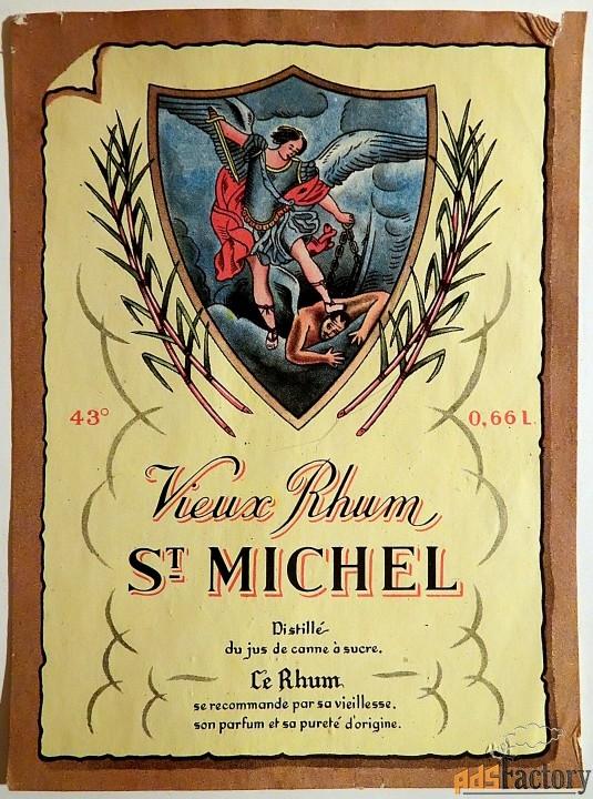 Этикетка. Ром Святой Михаил (0,66 л), Франция
