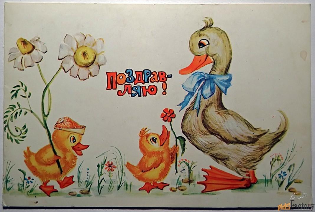 Двойная открытка. Худ. Селиванова. 1983 год
