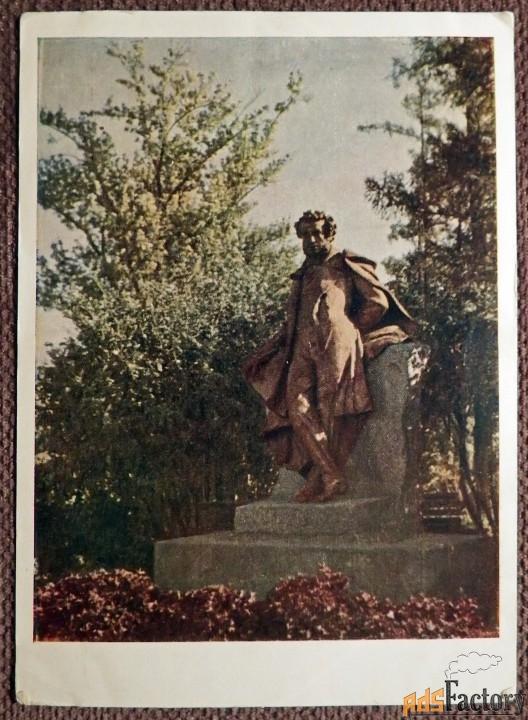 Открытка Гор. Пушкин. Памятник А.С. Пушкину. 1956 год