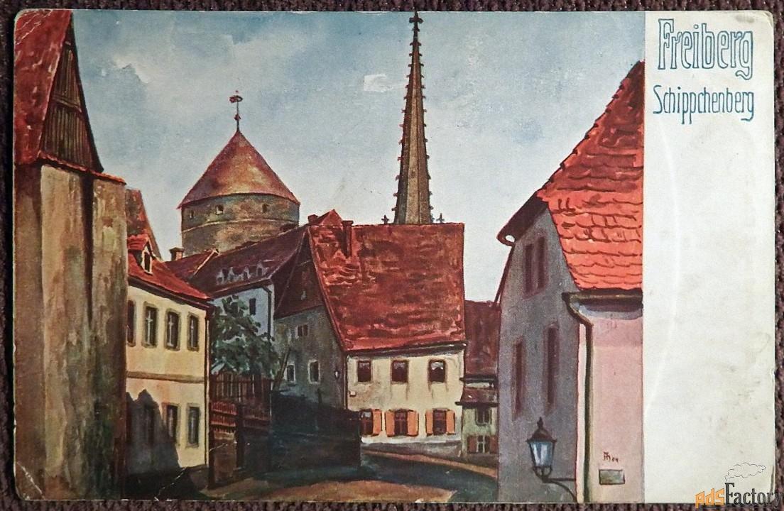 Антикварная открытка Фрайберг. Вид на замок (Германия)