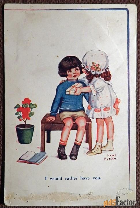 Антикварная открытка Я бы предпочел тебя...