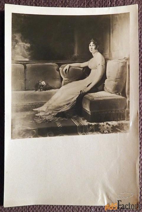 Открытка. Ф. Жерар Портрет Жозефины, жены Наполеона. 1945 год