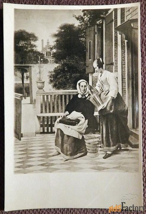 Открытка. Питер де Хох Госпожа и служанка. 1945 год