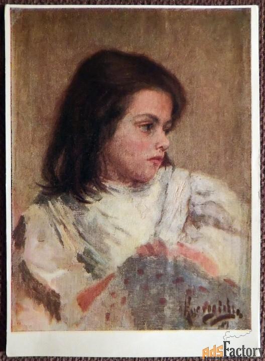 Открытка. Б. Кустодиев Голова девочки. 1954 год