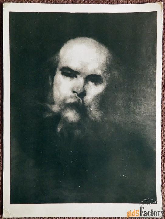 Открытка. Э. Каррьер Портрет П. Верлена. 1961 год