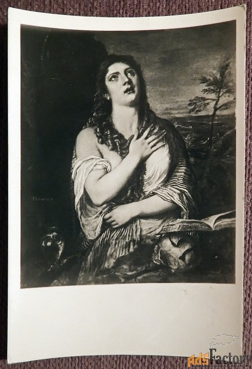Открытка. Тициан Мария Магдалина. 1945 год