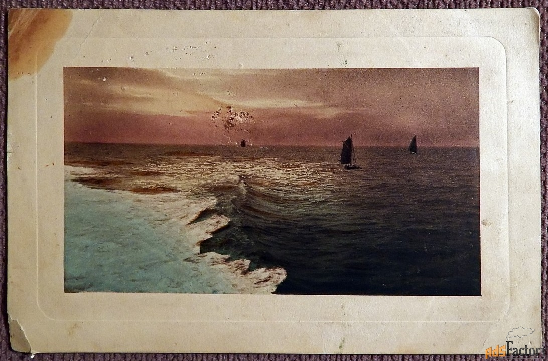 Антикварная открытка Морской пейзаж