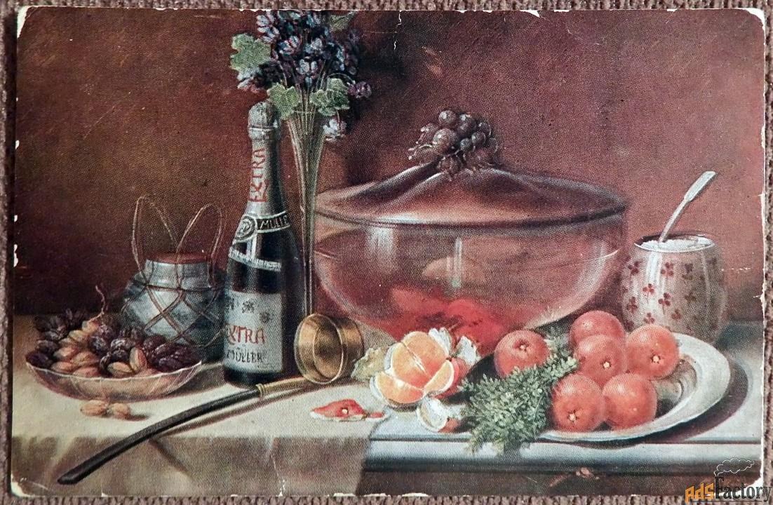 Антикварная открытка Натюрморт