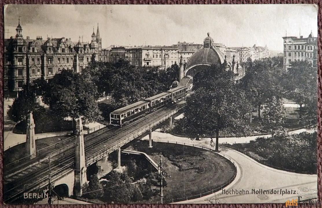 Антикварная открытка Берлин. Метро Ноллендорфплац (Германия)