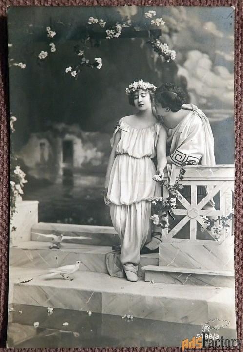 Антикварная открытка Свидание в саду