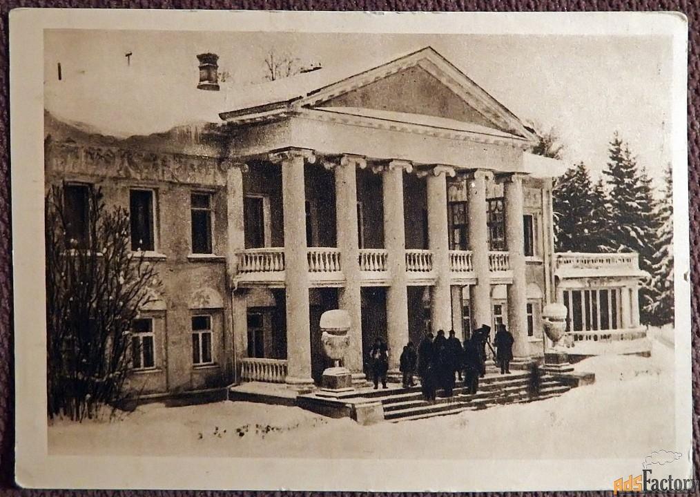 Открытка Дом в Горках. 1933 год
