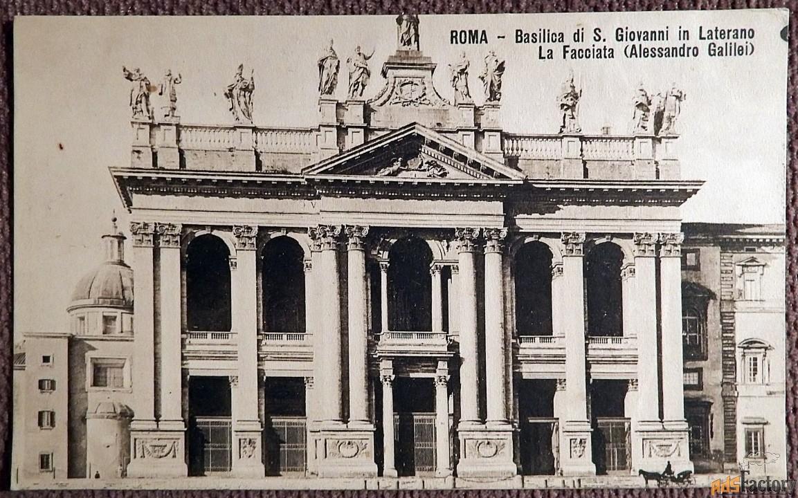 Антикварная открытка «Рим. Собор Св. Иоанна Крестителя»