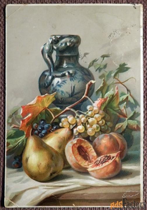 Антикварная открытка Натюрморт с кувшином