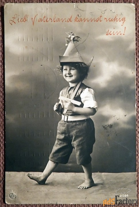 Антикварная открытка Юный защитник