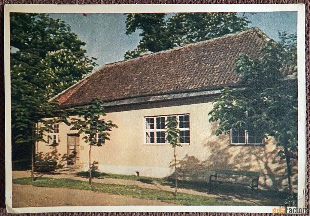 Открытка Таллин. Домик Петра I в парке Кадриорг. 1955 год