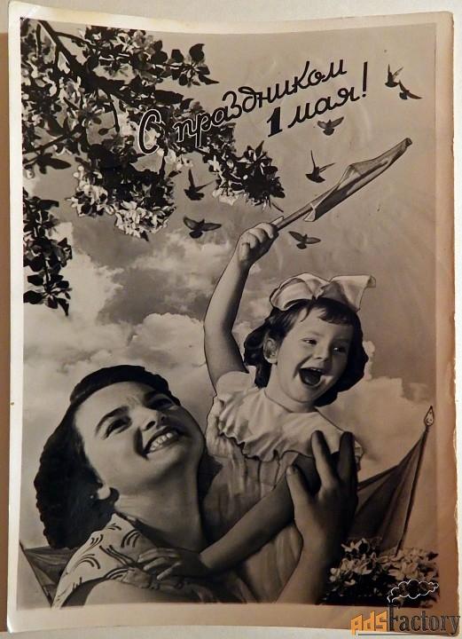 Открытка Ленфотохудожник. 1960 год
