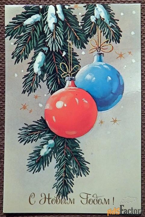 Двойная открытка. Худ. Куртенко. 1989 год