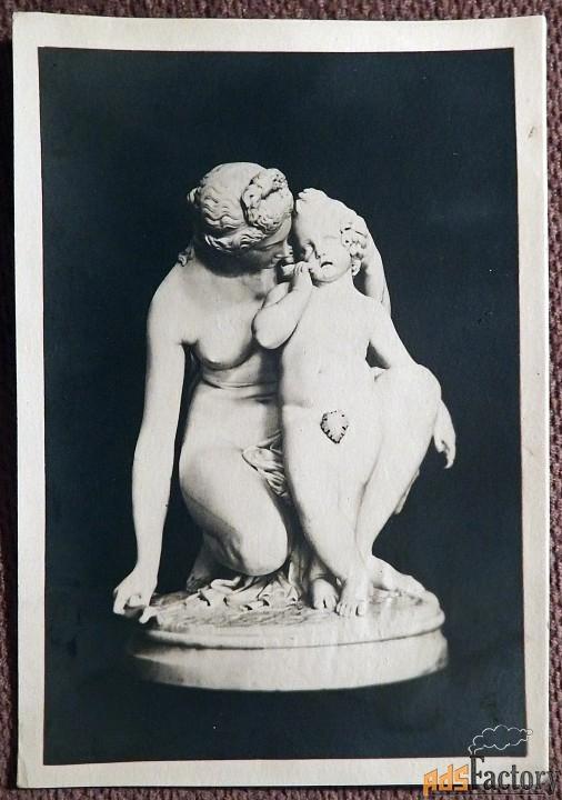 Открытка. Д. Прадье Венера и Амур. 1950-е годы