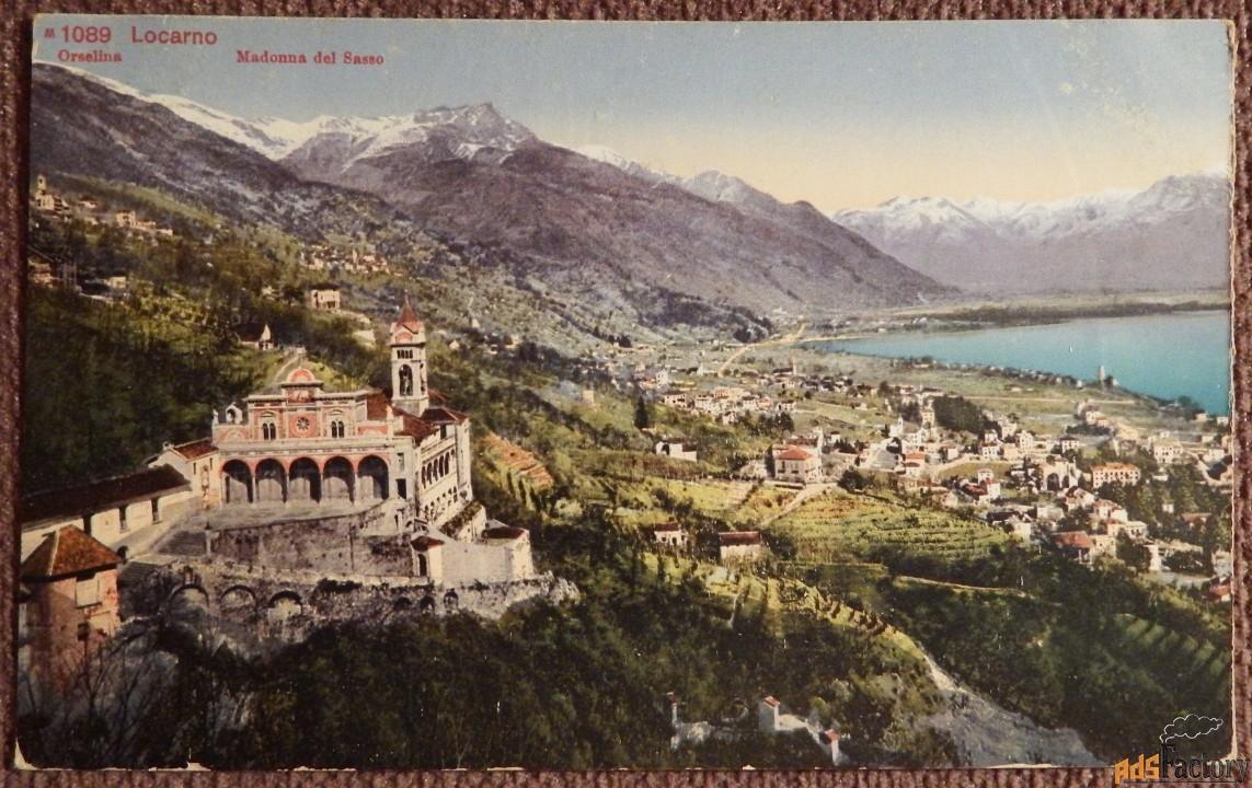 Антикварная открытка Локарно. Церковь Мадонна-дель-Сассо (Швейцария)