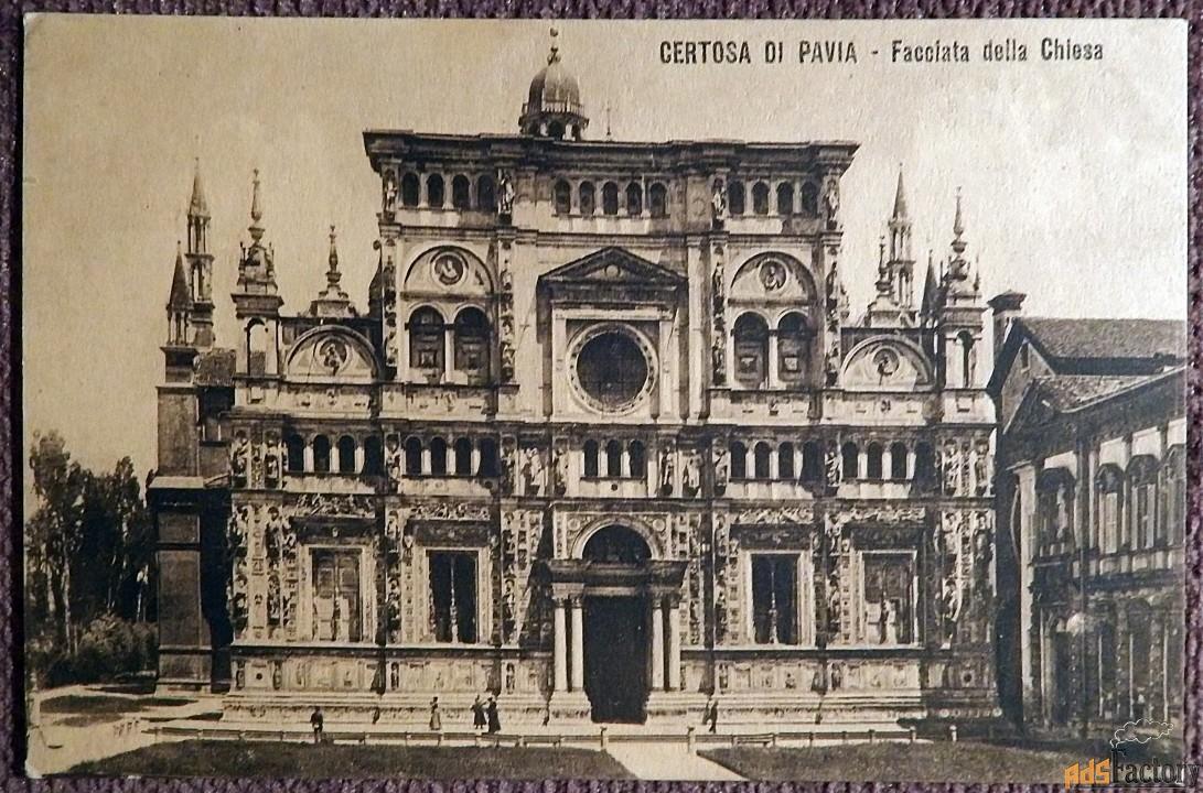 Антикварная открытка Павийская Чертоза. Фасад (Италия)