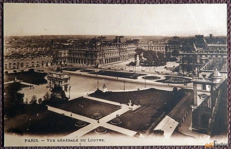 Антикварная открытка Париж. Лувр. Общий вид (Франция)