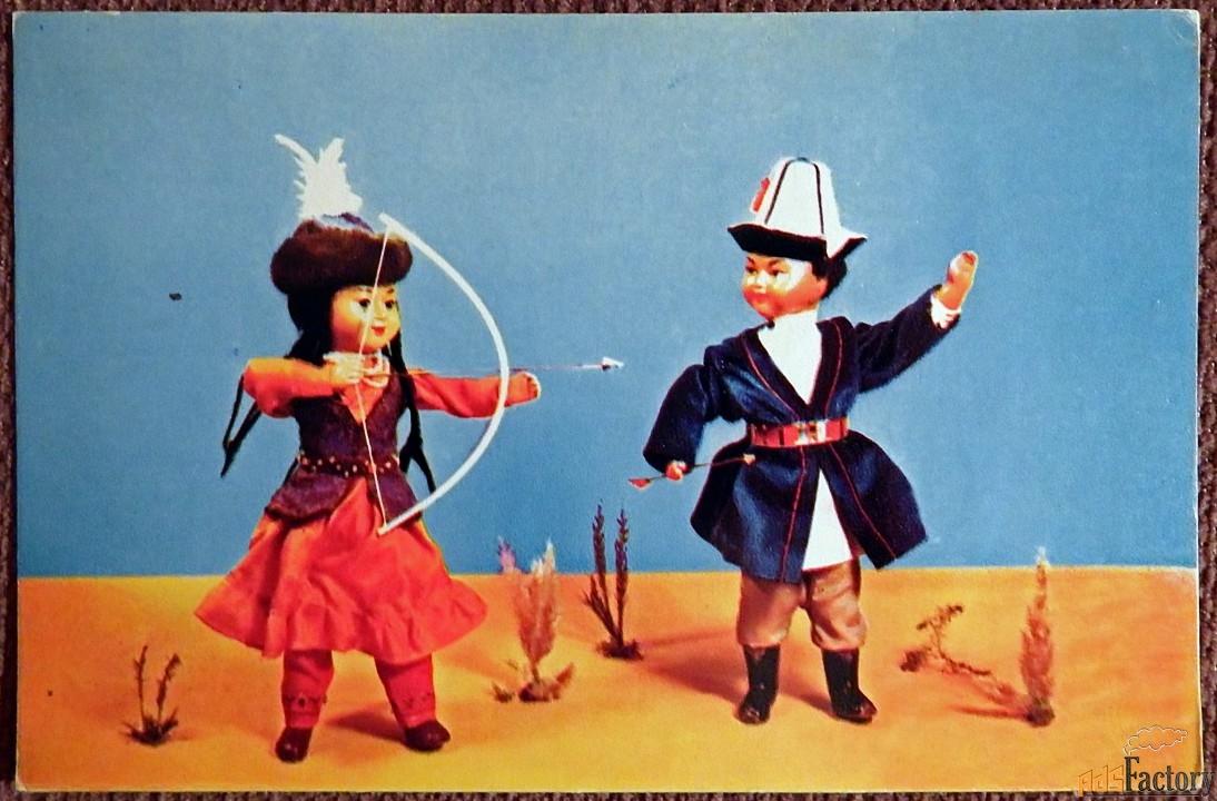 Открытка Стрельба из лука. Худ. Аскинази и Борисова. 1968 год