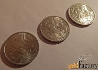 монета 2 рубля новороссийск. 2000 год