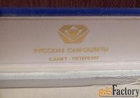 коробка. футляр для браслета русские самоцветы