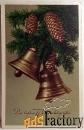 антикварная немецкая рождественская открытка