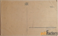 открытка дети и поросята. 1930-40-е годы