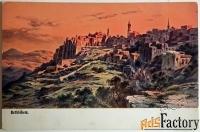 антикварная открытка вифлием