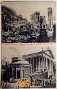 антикварная открытка рим. храм весты и храм кастора