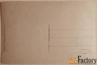 антикварная открытка. а. ватто жиль (пьеро). лувр