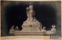 антикварная открытка. г. ардоин сюрприз волны