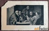 антикварная открытка в кабачке