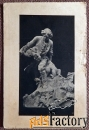 антикварная открытка петр великий спасающий матросов
