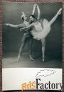 открытка. к. федичева и ю. соловьев. балет баядерка. 1964 год