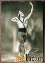 открытка. ю. соловьев. балет корсар. 1964 год