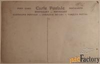 антикварная открытка. а. шапу жанна д арк в домреми. лувр