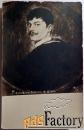 антикварная открытка. е.ф. ленбах портрет ф. штука