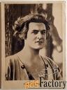 открытка немецкий актер пауль рихтер. 1928 год