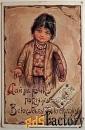 антикварная открытка. худ. лавров дай на ручку погляжу...