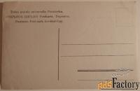 антикварная открытка. антокольский мефистофель