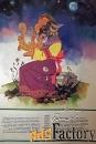 набор плакатов вариации на тему восточного гороскопа. 1991 год