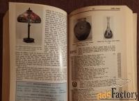 каталог. прайс-лист антикварных предметов. нью-йорк, 1988 год