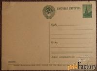 открытка гвоздики. 1955 год