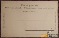 антикварная открытка люцерн. памятник льву (швейцария)