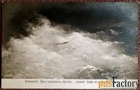 антикварная открытка. айвазовский буря у кавказских берегов