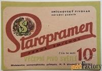 этикетка. пиво staropramen 10. чехословакия